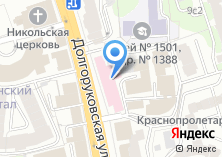 Компания «Центр прикладной иммунологии» на карте
