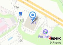Компания «Юникс , продажа и установка кондиционеров» на карте
