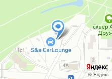 Компания «Ls-Auto» на карте