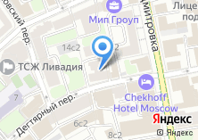 Компания «Психолог Юлия Устинова» на карте