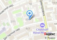 Компания «Нотариус Шайкевич М.Л» на карте