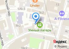 Компания «Русские Витязи» на карте
