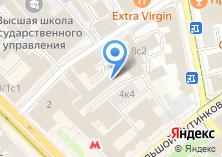 Компания «3STour» на карте