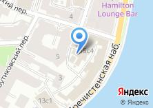 Компания «Русский агропромышленный трест» на карте