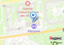 Компания «Фролов» на карте