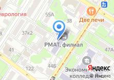 Компания «РМАТ Российская международная академия туризма» на карте