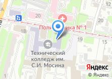 Компания «Технический колледж им. С.И. Мосина» на карте