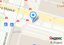 Компания «Мастерская по ремонту обуви на Кировоградской» на карте