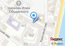 Компания «Переулок Обыденский» на карте