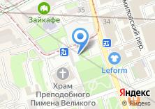 Компания «КопирычЪ» на карте