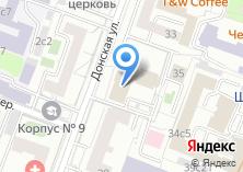 Компания «ДНТТМ» на карте