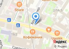 Компания «Магазин фруктов и овощей на Большой Никитской» на карте