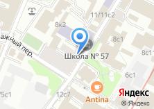Компания «Нотариус Соболевская Т.В» на карте