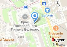 Компания «Ok-kabelek» на карте