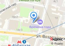 Компания «Институт языкознания РАН» на карте