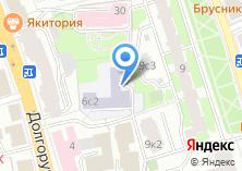 Компания «Средняя общеобразовательная школа №1388» на карте