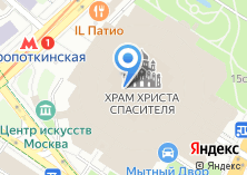 Компания «Фонд Храма Христа Спасителя» на карте