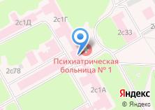 Компания «Клиническая психиатрическая больница №1 им. Н.А. Алексеева» на карте