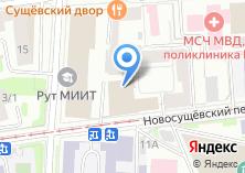 Компания «Alcoexpert.ru» на карте