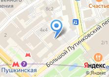 Компания «Юникорн» на карте