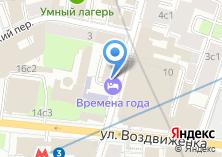 Компания «АнтиКредит» на карте