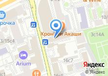 Компания «Альфа и Омега» на карте