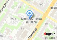 Компания «Eco-Store» на карте