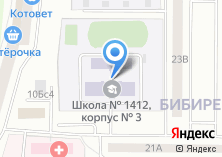 Компания «Средняя общеобразовательная школа №195» на карте