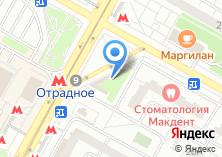 Компания «Фото на документы на Хачатуряна» на карте
