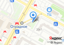Компания «Мастерская по ремонту обуви на Хачатуряна» на карте
