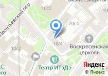 Компания «Семейный психолог Ирина Лебедь» на карте