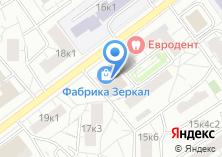 Компания «Московская Зеркальная Фабрика производственно-торговая компания» на карте