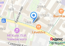 Компания «Кан Алтай» на карте