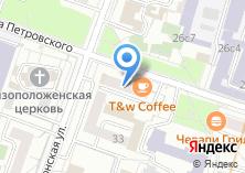 Компания «Су вок ши» на карте