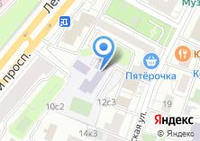 Компания «Центр образования №1496» на карте