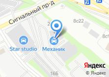 Компания «Автодженерейшн» на карте