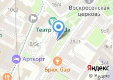 Компания «Музей-квартира Голованова Н.С.» на карте
