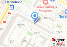 Компания «Фотоцентр на ул. Декабристов» на карте