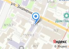 Компания «Международный информационный центр для библиотек» на карте