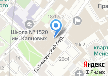 Компания «Гостевой Дом Посольства Украины» на карте