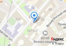 Компания «Посольство Украины» на карте