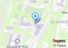 Компания «Средняя общеобразовательная школа №850» на карте