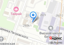 Компания «Переедемте.ру» на карте