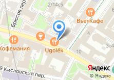 Компания «Тур Медикал» на карте