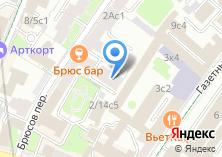 Компания «Starstudio» на карте