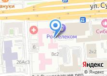 Компания «Центральная медико-санитарная часть №119» на карте