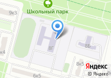 Компания «Средняя общеобразовательная школа №851» на карте