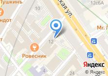 Компания «StarTrip» на карте