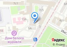 Компания «Верум Туризм» на карте