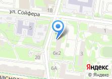 Компания «ЗАГС Советского района» на карте